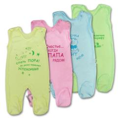 Romper suit high 971-40, growth 62