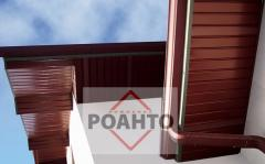 Podshiva Soffit of Idaho