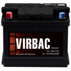 Virbac Classic 6CT-60L+ accumulator