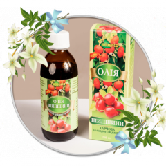 Rosehip oil cold pressed edible
