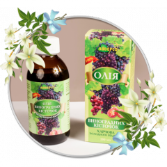 Grape seed oil cold pressed edible