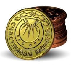 Ready souvenir and commemorative coins