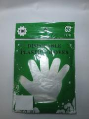 Gloves disposable 1850