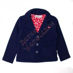 "Jacket for the boy ""Red elbow"