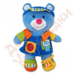 "The developing soft toy ""A teddy"