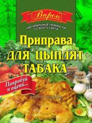 Seasoning for char-grilled chickens of 30 g of TM