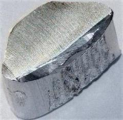 Aluminium and alloys