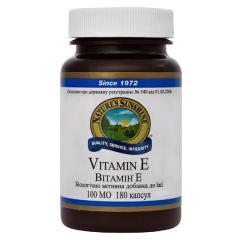 Vitamin E( витамин E)