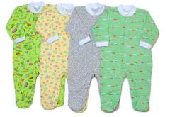 Одежда для младенцев, Кременчуг