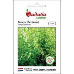 Estragon (tarragon) / tarknun (estragon) — spice,