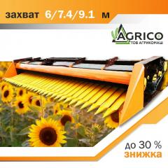 Sunflower harvesting ZHNS 6 meters on the Don, Akros.