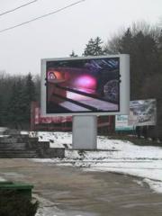 Стационарные LED экраны