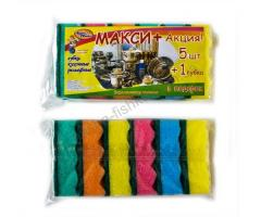 "Sponges kitchen porolonovy ""Maxi"