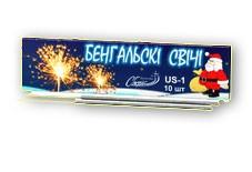 Бенгальские огни, в упаковке 10 шт +380500515574