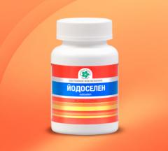Йодоселен - биологически активный источник йода