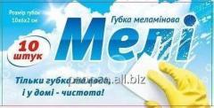 Меламиновые губки Мэли