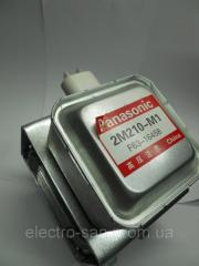 The magnetron for the Panasonic 2M210-M1 microwave