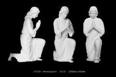 """Sculpture """"Praying"""