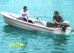 Лодки стеклопластиковые `Сула`