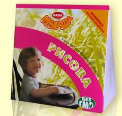 Rice porridge of instant preparation from TM