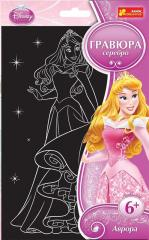 "Engraving Disney ""Princess"
