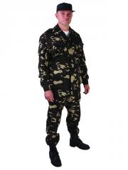 0400 The suit is field camouflage