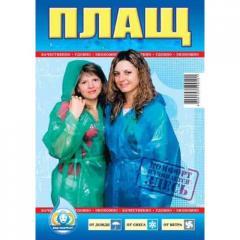 0633 The raincoat is polyethylene