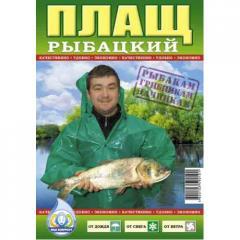 0634 A raincoat polyethylene fishing on buttons