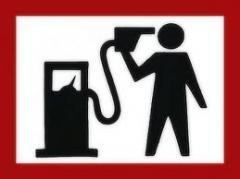 Бензин А-95