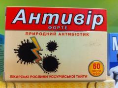 Антивир 60таб