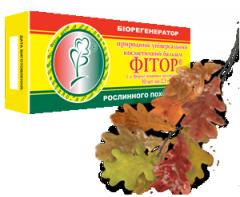 Бальзам Фитор - фиторовые свечи 10 шт.