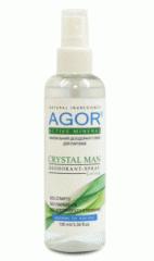 Дезодорант-спрей Минеральный Crystal Man Агор 100 Мл