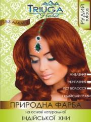 Краска для волос на основе хны (рыжий), 25 г.