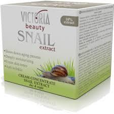 Крем-концентрат с экстрактом садовой улитки Victoria Beauty