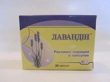 Лавандин фитокапсулы 30 капсул