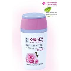 Body lotion of 200 ml of a rose elexir rose