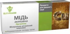 Медь активная 0,25 г 80 таблеток