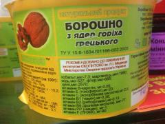 Walnut flour