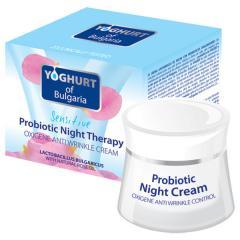 Ночной кислородный крем для лица против морщин серия Йогурт