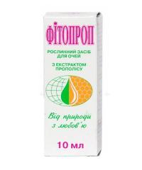 Растительное средство для глаз Фитопроп с экстрактом прополиса Фиторицид