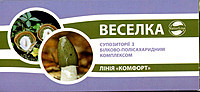 Суппозитории Весёлка 10 штук