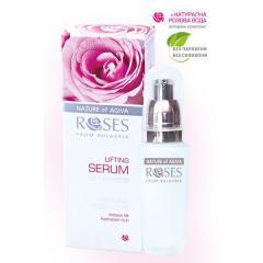 Увлажняющая лифтинг-сыворотка для розовый эликсир Roses from Bulgaria Agiva