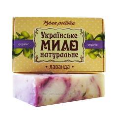 Украинское мыло натуральное ЛАВАНДА 100 г