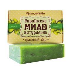 Украинское мыло натуральное ЧАБРЕЦ 100 г