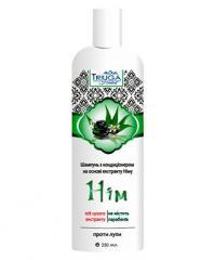 Шампунь Ним с кондиционером (shampoo Neem with air conditioning), 250 мл.