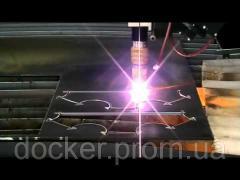 Plasma cutting Zaporizhia (ChPU)