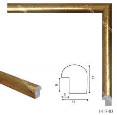Baguette No. 1417-03