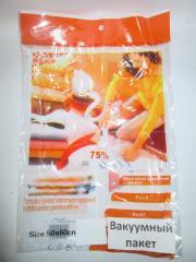 Vacuum package 1718