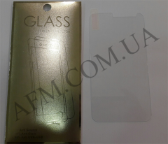 Protective Samsung i9500 Galaxy S4 glass (in