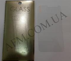 Protective Xiaomi Redmi 4Pro/4S glass (in company